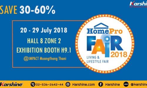 งานแสดงสินค้า Karshine @ Homepro Fair 2018